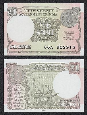 India 1 Rupee  ND 2016  Pick 108b SC = UNC