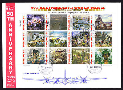 Palau 1995 50th Anniversary of end of WW2 Palaus Campaign Combat First Day Cover