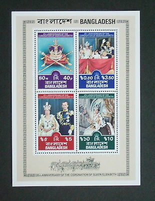Bangladesh 1978 25th Anniversary of the Coronation MS120 Unmounted mint UM MNH x
