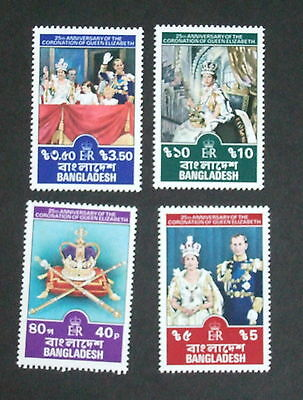 Bangladesh 1978 25th Anniversary of the Coronation set Unmounted mint UM MNH x