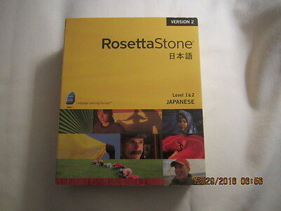 Preowned RosettaStone Level 1 & 2 JAPANESE Version 2 with Headphones
