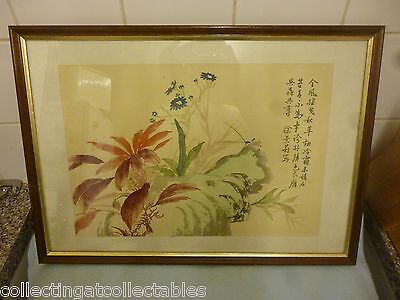Vintage Signed Chinese Painting  On Silk Floral Grasshopper  Scene