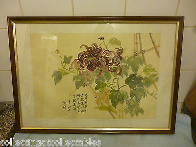 Vintage Signed Chinese Painting  On Silk Floral Bamboo Scene