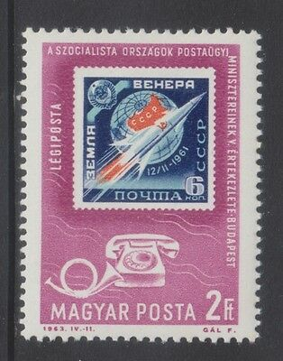 Hungary 1963 - Conferenza Ministri Poste A Budapest - Ft. 2 - Mh