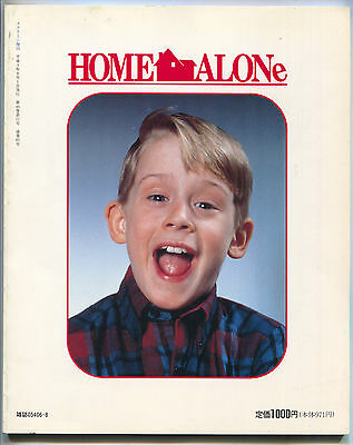 Home Alone Movie Photo Book 1991 Japan Macaulay Culkin Program Guide Magazine