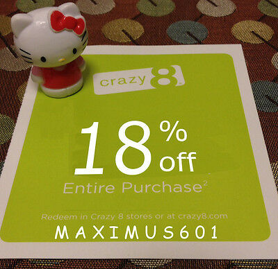 Crazy 8 18% Off Entire Purchase Expires 1/28/17