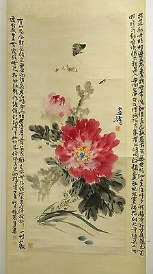Large Chinese Wang Xuetao (1903-1984) Peonies Watercolor Scroll
