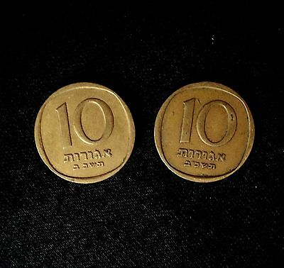 Israel Error Coin 10 ag:  Left One Without an Apostrophe!!! Unique and Very Rare