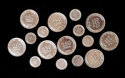 250 & 25 Pruta, Vintage Coins From Early Israel , Lot 1949 , Collectibles