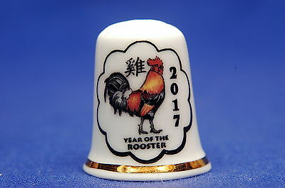 Chinese New Year 2017 'Year of The Rooster' China Thimble B/61