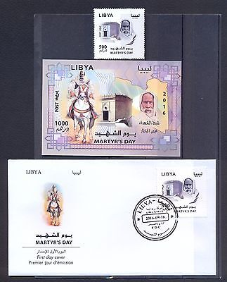 Libya 2016  - FDC + Minisheet + Stamp  - Martyr's Day - MNH** Excellent Quality
