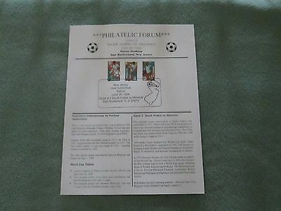 1994 World Cup Soccer Stamps, First Day Issue; Saudi Arabia vs Morocco