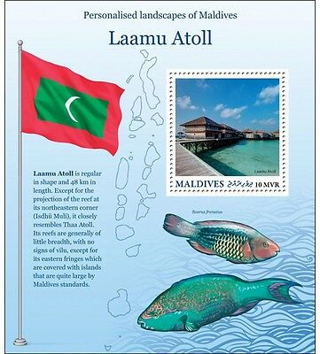 Maldives - 2016 Beaches of Paradise Stamp Series - Laamu Atoll. 4 for 3 offer.