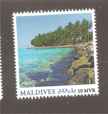 Maldives - 2016 Beaches of Paradise Stamp Series - Thaa Atoll. Single stamp.