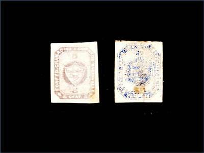 Colombia 1859 National Issues. Coat of Arms. $$$$MM,U