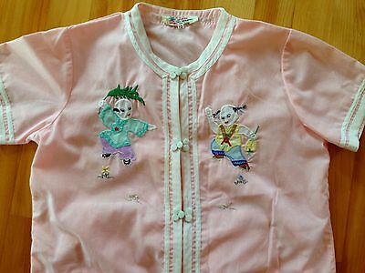 Vintage Daffodil Asian Embroidered 2 piece Pink Cotton Poly Pajamas Set Size 12