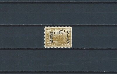"Middle East - Iraq Faisal I mint surcharge official stamp -100 ""fas"" for fils"