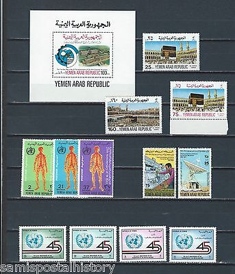 Middle East Yemen selection of mnh stamps and sheet