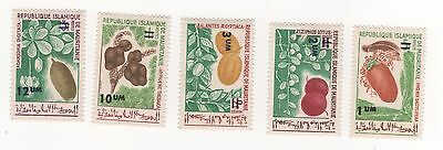 1975 MAURITANIA  surch in new currency SET ( 5) PLANTS SG#467/471 mint UM MUH