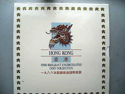 Hong Kong Uncirculated coin set 1988