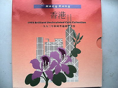 Hong Kong Uncirculated coin set 1993