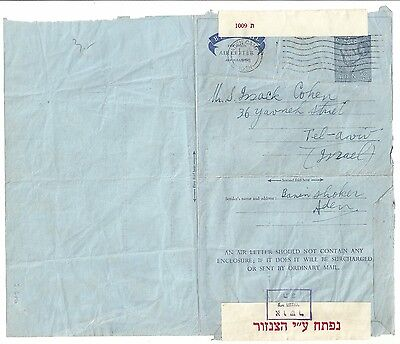 Judaica Aden Old Air Letter Written In Arabic Sent to Israel Aden Camp 1958