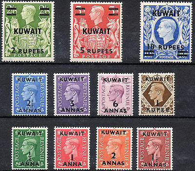 Commonwealth Kuwait 1948 KGVI set of mint stamps value to 10 Rupees LMM