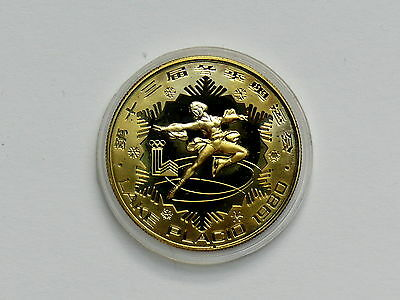 China 1 Yuan 1980 Olympia Lake Placid - Eiskunstläuferin, Messing PP