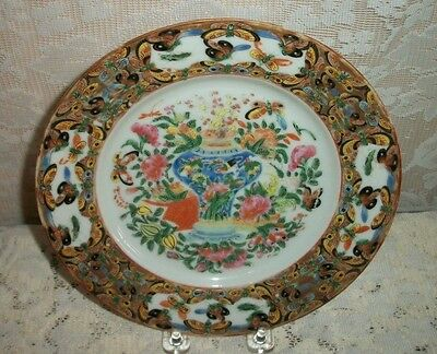 """19th Chinese Hand Painted Porcelain Export Butterfly,Grasshopper 8""""3/4 Plate"""