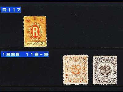 Colombia Natl. Issues 1886 Reg. Stamp, Coat of Arms. U, MM