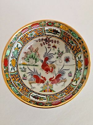 """Japanese Roosters Small Porcelain Bowl Chatsworth Production 4 1/2"""" Gold Rimmed"""