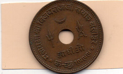 India Colonial Period  GV1 1940's  PrincelIdentified and dated Info included