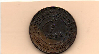 India Colonial Period Princely State c1875-  Identified &date Info included