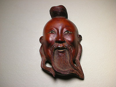 Vintage Chinese Export Rosewood-Color Small Miniature Mask