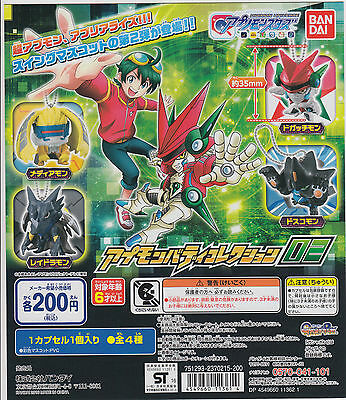 Digimon Universe: Appli Monsters Gashapon Buddy Collection 02 Complete Set (4)