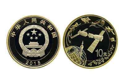 CHINA 2015 10 Yuan Aerospace Space Station commemorative coin