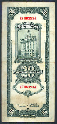 China Central Bank Notes : 20 Customs Gold Units Yuan 1930 Large Old Paper Money