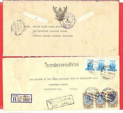 Thailand Malaria Mosquito 20st + King 3b Strip of 3 used on Registered cover USA