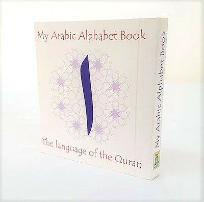 My Arabic Alphabet Book - Darussalam (Without Images)