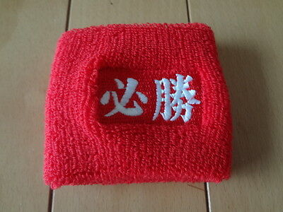 From Japan Wristband with Kanji Character
