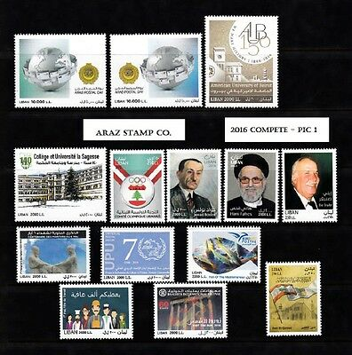 Lebanon- Liban Mnh - 2016 Complete Year Issues