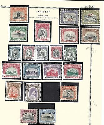 British Comm. Pakistan Bahawalpur mint official stamp set and more on page