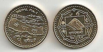 Nepal 2009 1 Rupee Uncirculated