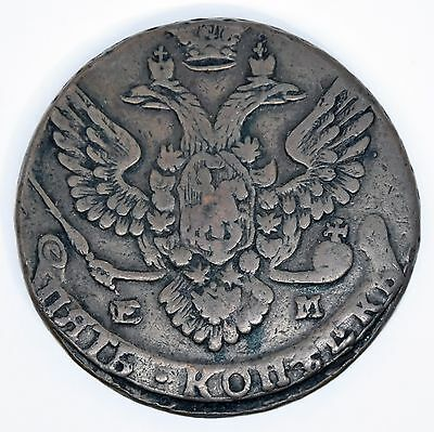 Russia 5 Kopeks 1788 EM of Empress Catherine, Large Copper Coin