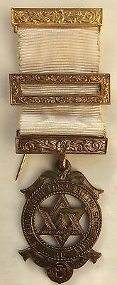 Royal Arch Chapter Companions Breast Jewel