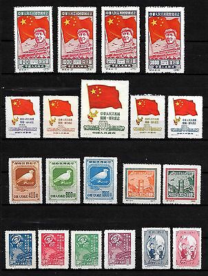 China PRC + North East 1949-55 - Commemorative Stamps - 50 Sets - All Different