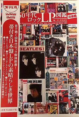 """Beatles,stones & More """"illustrated Guie To 60's Japanese Lp With Obi"""" Book!!!"""