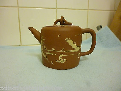 Chinese Yixing Brown Pottery Teapot With Loops On Handle Floral Pattern