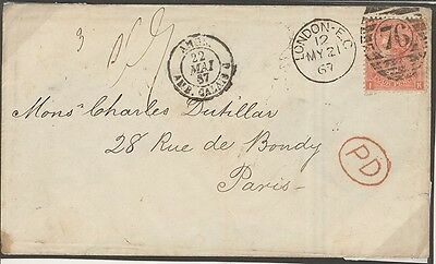 SG 94 4d Plate 8 On Envelope To Paris.