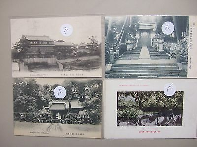 Four old Japan mint post cards